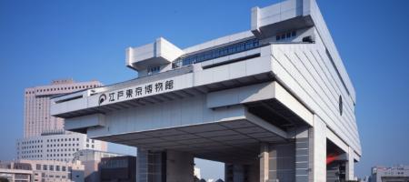 外観写真:江戸東京博物館