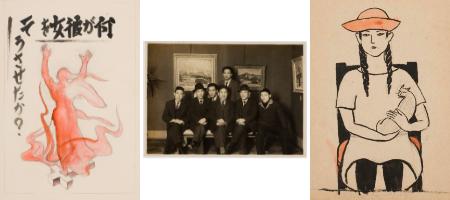 外観写真:東京都現代美術館 美術図書室 貴重資料デジタルアーカイブ