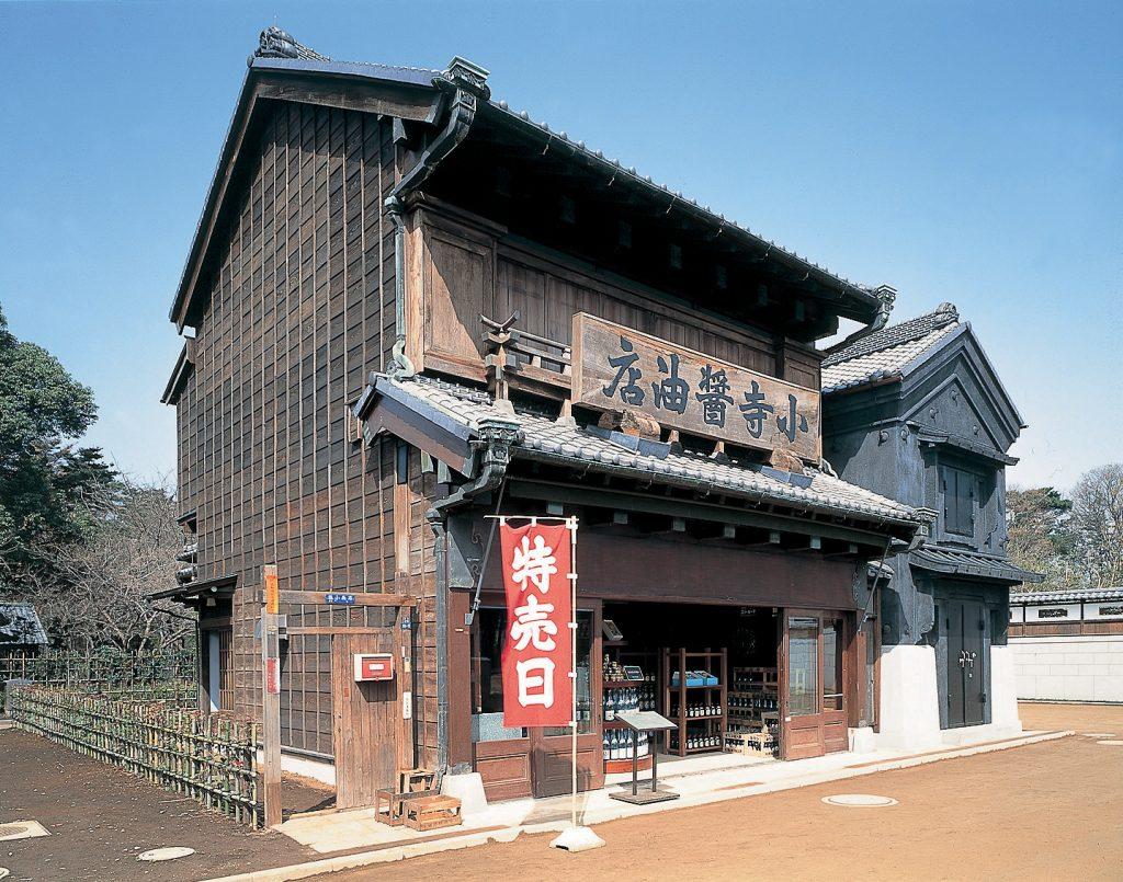 作品画像:小寺醤油店