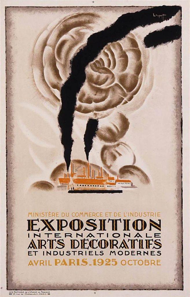 作品画像:ポスター《現代装飾美術産業美術国際博覧会》