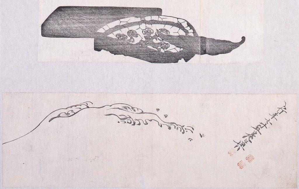 作品画像:墨版 器物、浪頭