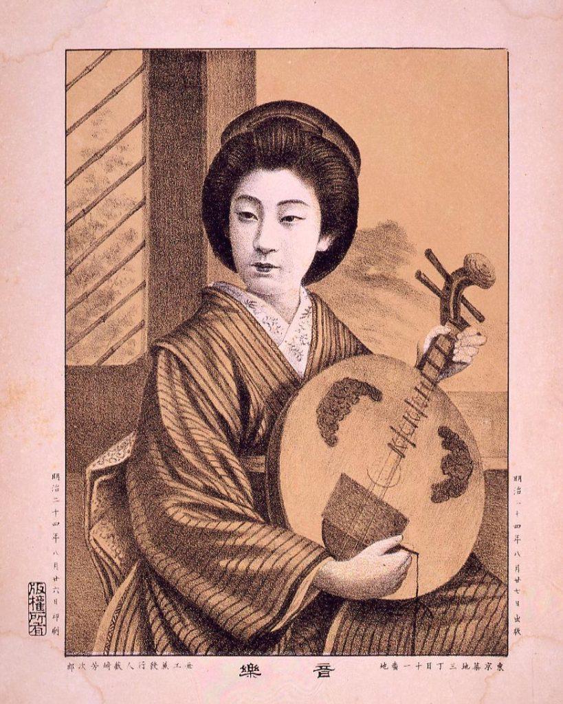 作品画像:音楽(美人図)
