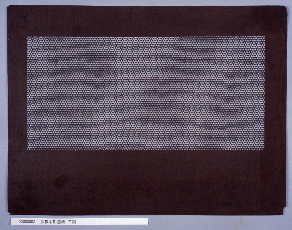 作品画像:長板中形型紙 三鱗