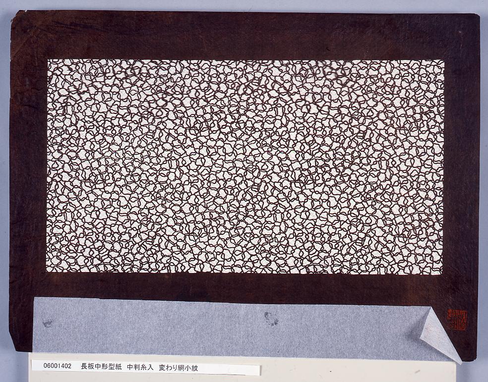 作品画像:長板中形型紙 中判糸入 変わり網小紋