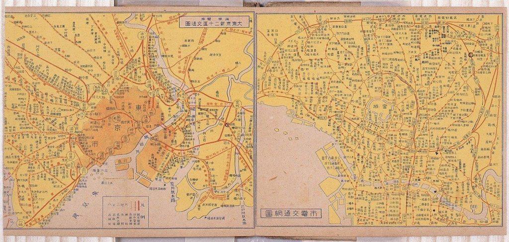 作品画像:番地入三十五区分地図入 大東京交通安全便覧全