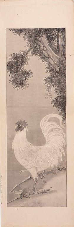 作品画像:鶏図