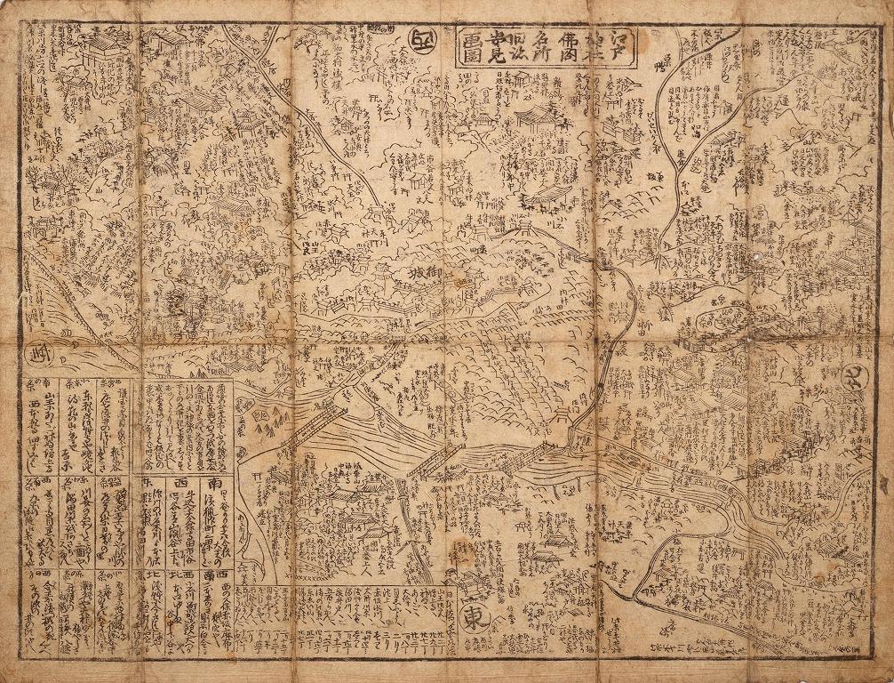 作品画像:江戸神社仏閣名所旧跡安見画図