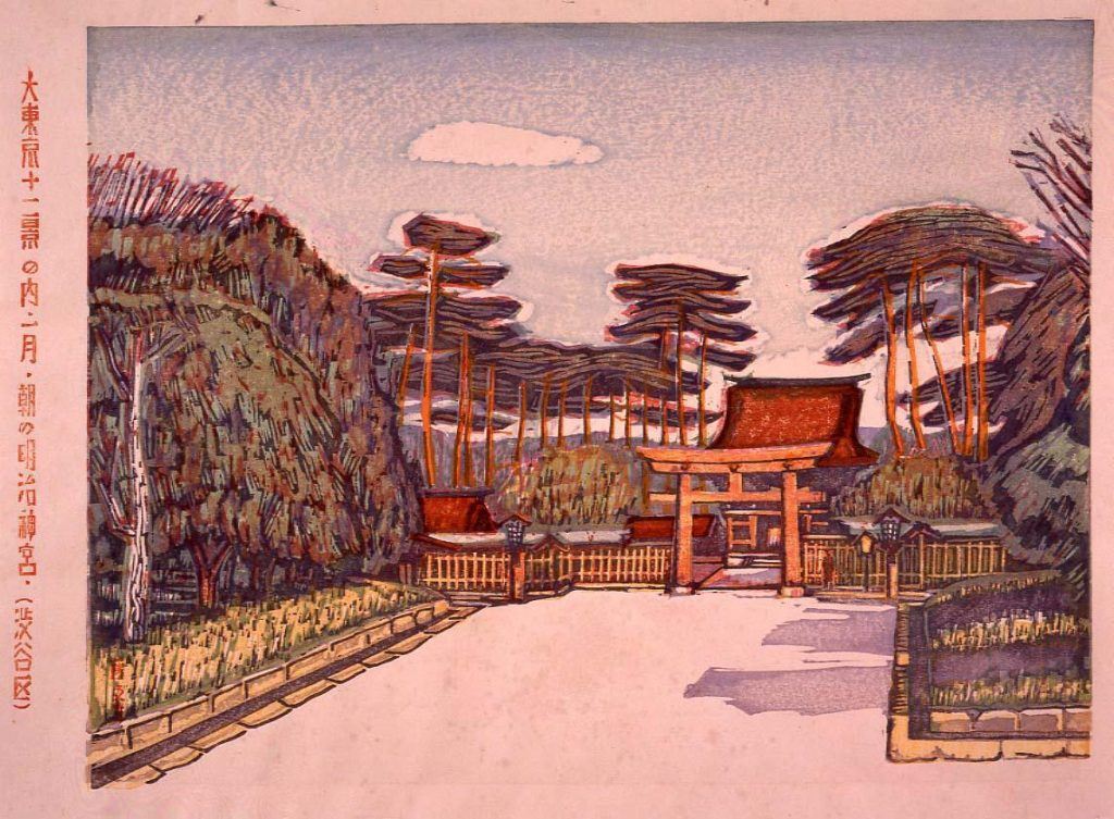 作品画像:大東京十二景の内 一月 朝の明治神宮(渋谷区)