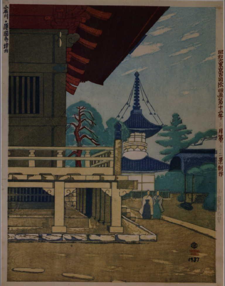 作品画像:昭和大東京百図絵版画 第九十二景 小石川・護国寺境内