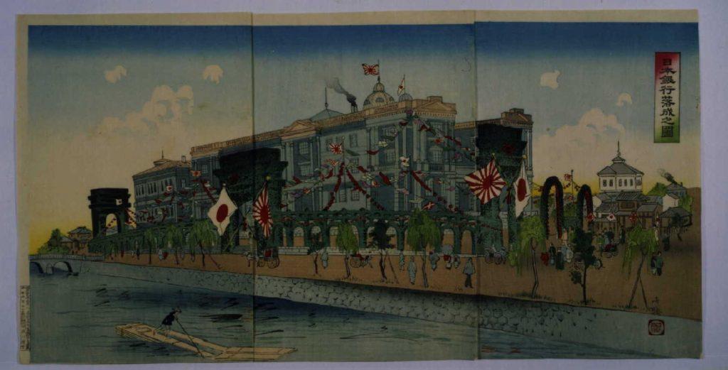 作品画像:日本銀行落成之図