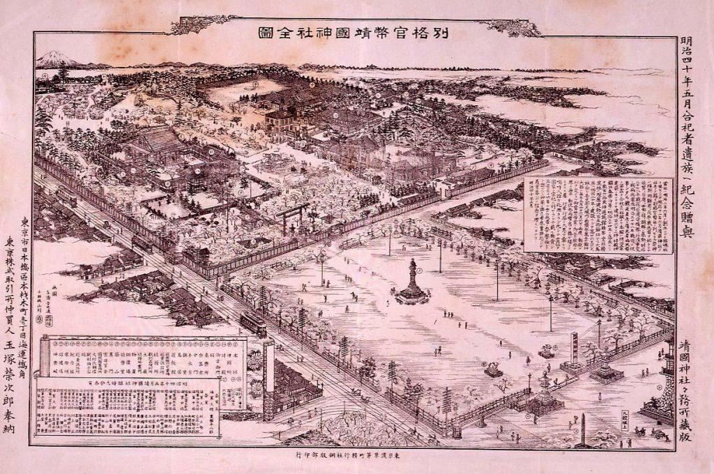 作品画像:別格官幣靖国神社全圖