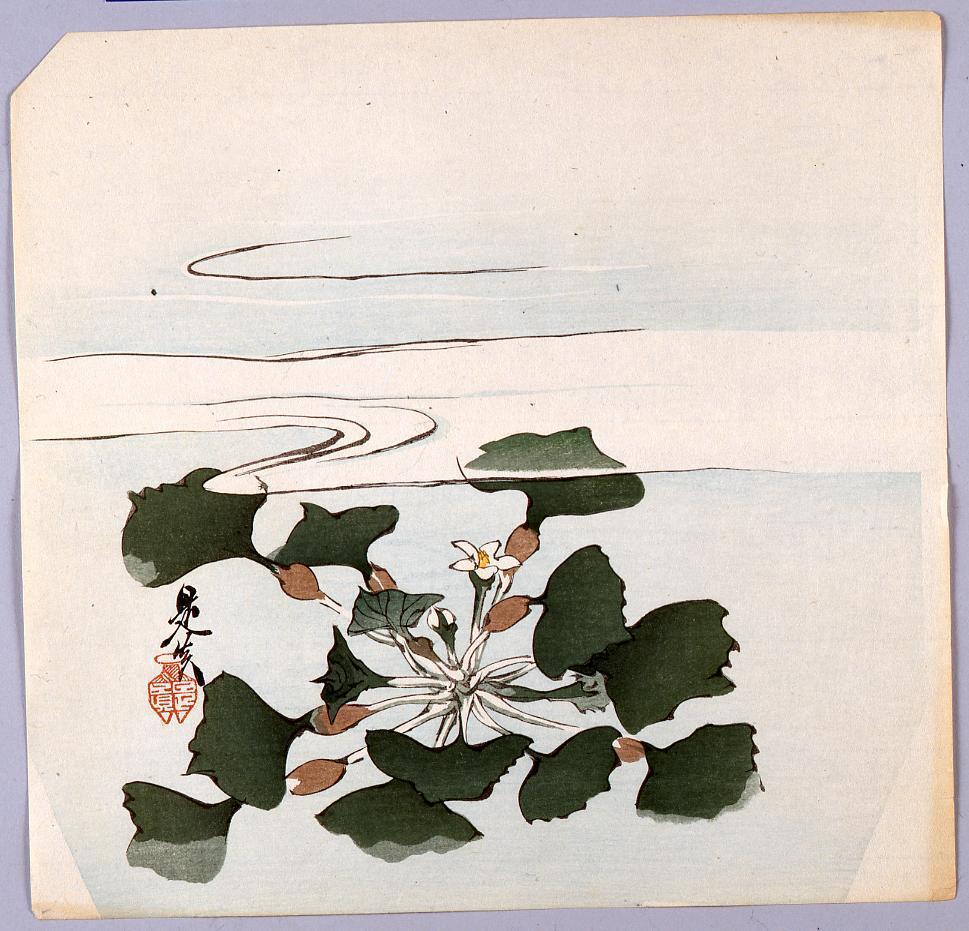作品画像:榛原聚玉堂版団扇絵 布袋草