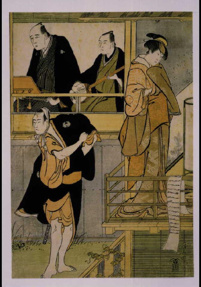 作品画像:出語り 三代目市川八百蔵の古手屋八郎兵衛と中村里好の丹波屋お妻