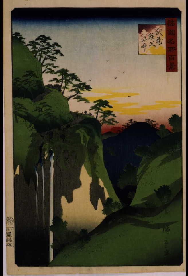 作品画像:諸国名所百景 武蔵秩父山中