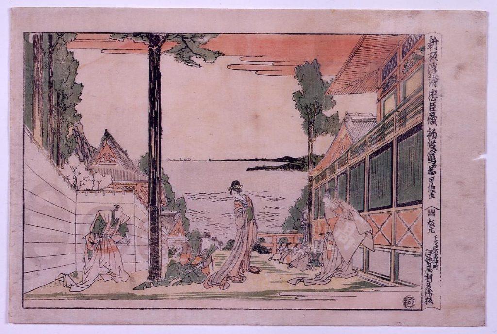 作品画像:新板浮絵忠臣蔵 初段 鶴ヶ岡