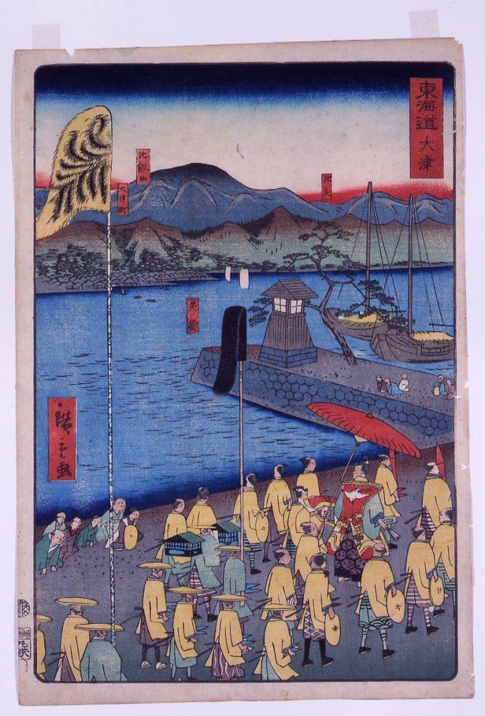 東海道 大津