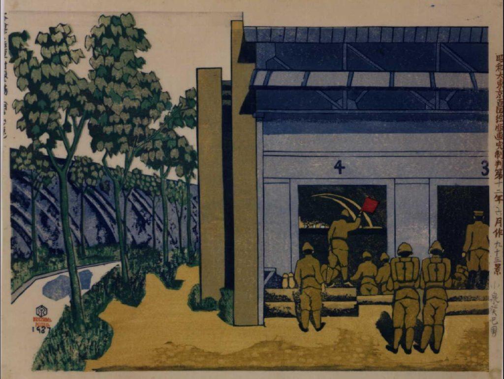 作品画像:昭和大東京百図絵版画完制判 第九十三景 陸軍射撃場