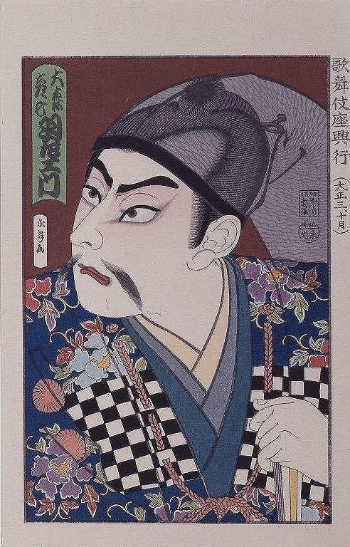 作品画像:歌舞伎座新狂言似顔絵 羽左衛門