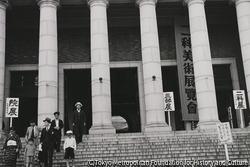 作品画像:東京上野 東京府立美術館