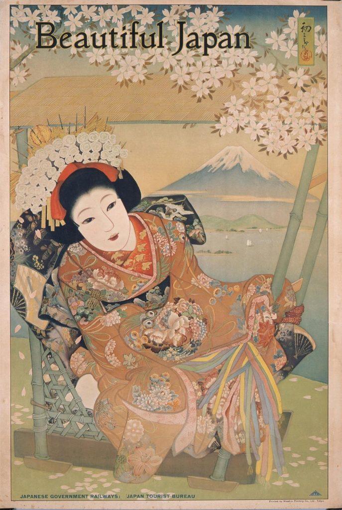 作品画像:ポスター Beautiful Japan (駕籠に乗れる美人)