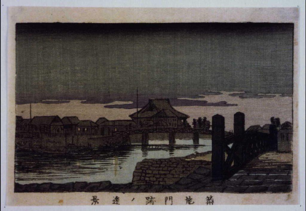 作品画像:東京真画名所図解 築地門跡の遠景