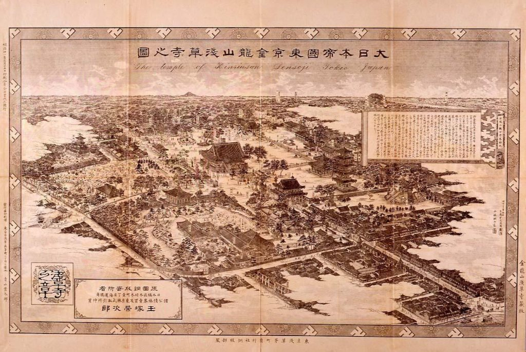 大日本帝国東京金龍山浅草寺之図