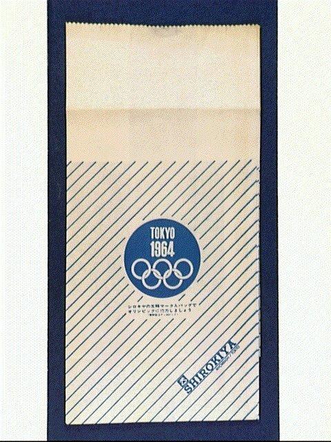 作品画像:オリンピックマーク付買物袋