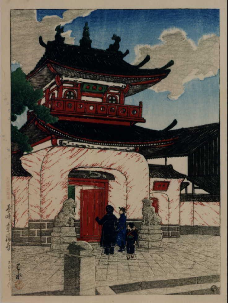 作品画像:日本風景選集 十三 長崎崇福寺