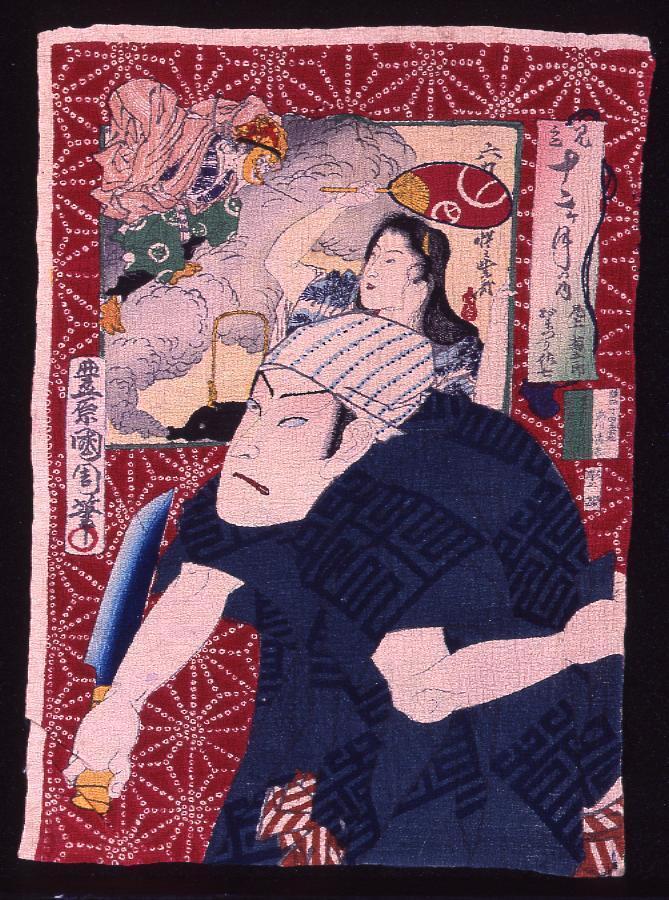 作品画像:見立十二月の内 六月 尾上菊五郎 おまつり佐七