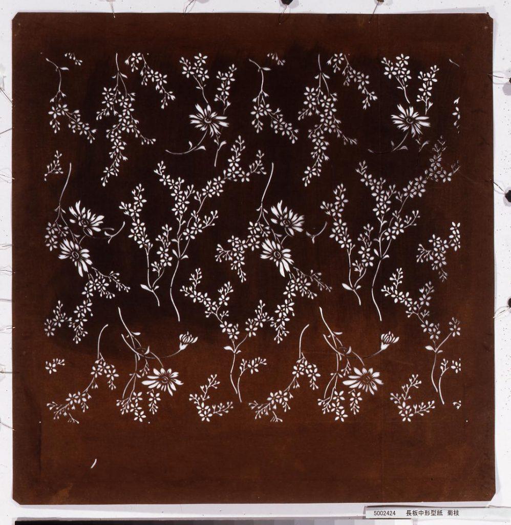 作品画像:長板中形型紙 菊枝