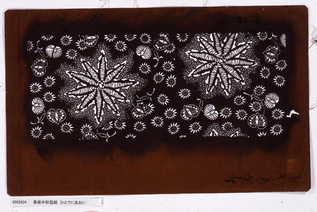 作品画像:長板中形型紙 ひとでにあおい