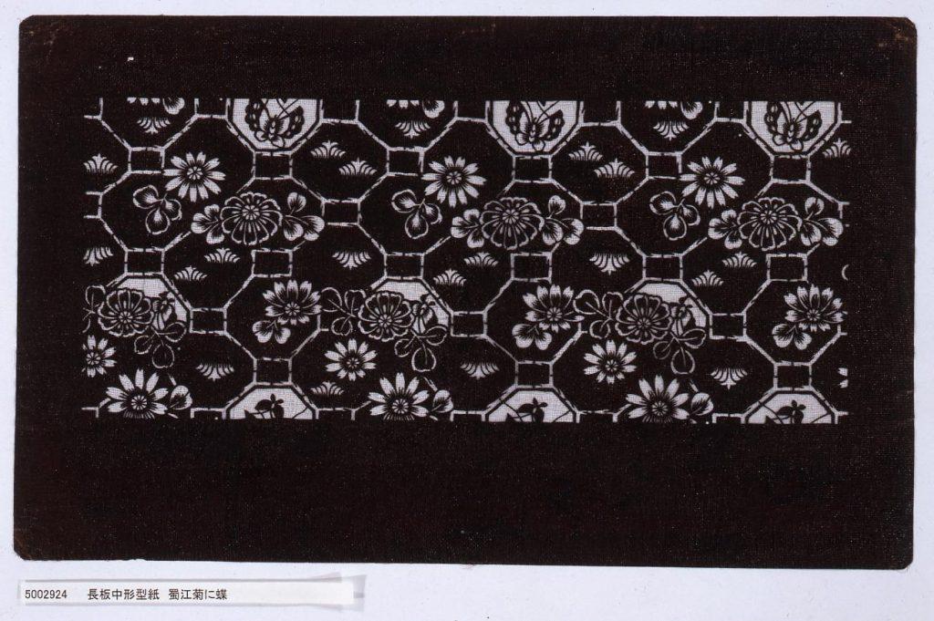 作品画像:長板中形型紙 蜀江菊に蝶