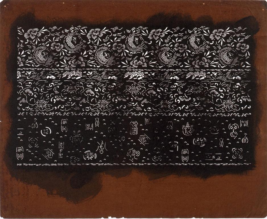 作品画像:長板中形型紙 唐草横段(小判 追掛)