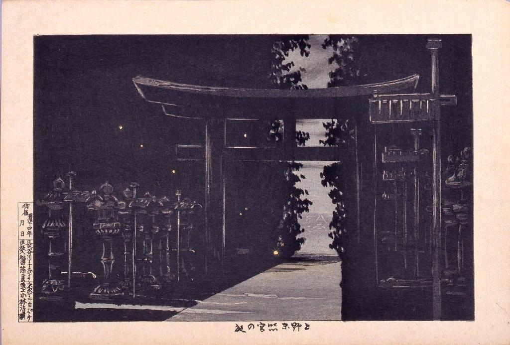 作品画像:上野東照宮の夜