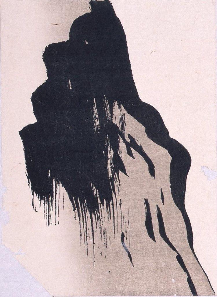 作品画像:多色刷 [老樹]