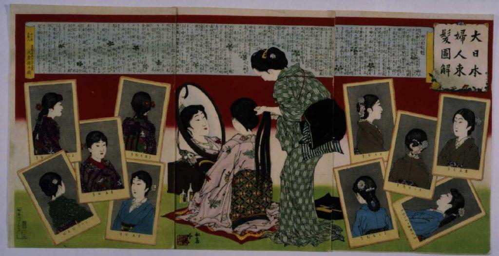 作品画像:大日本婦人束髪図解