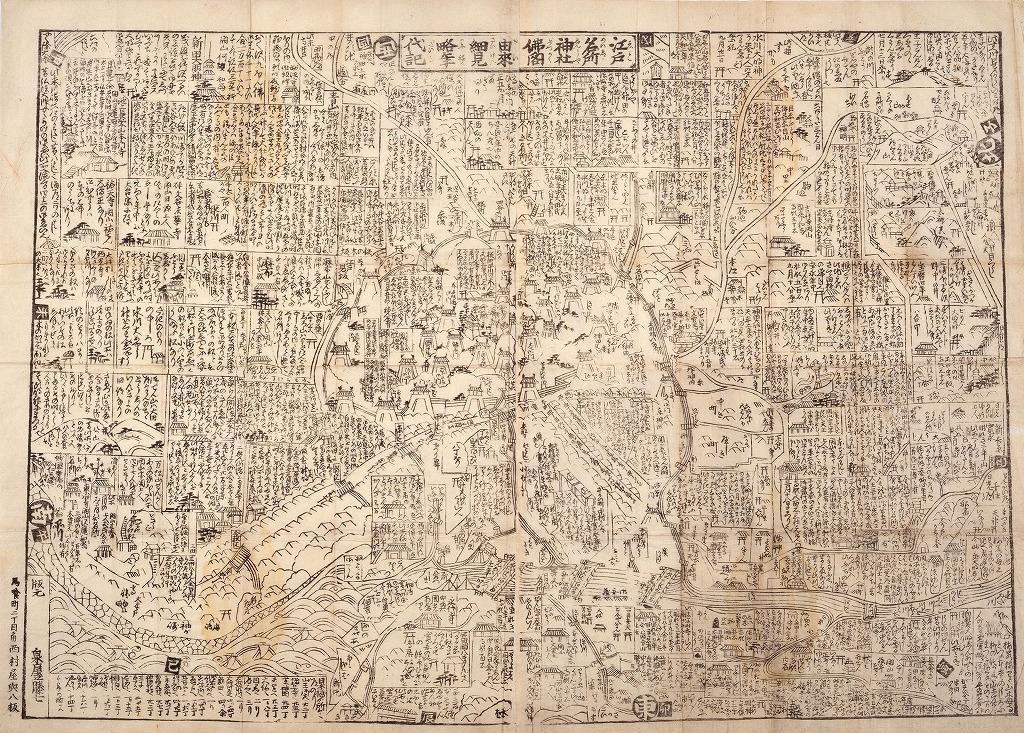 作品画像:江戸名所神社仏閣由来細見略年代記