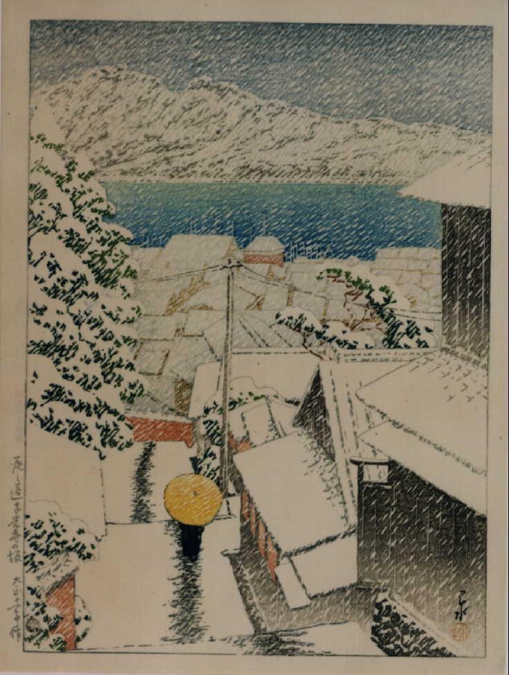 作品画像:日本風景選集 十四 尾之道千光寺の坂