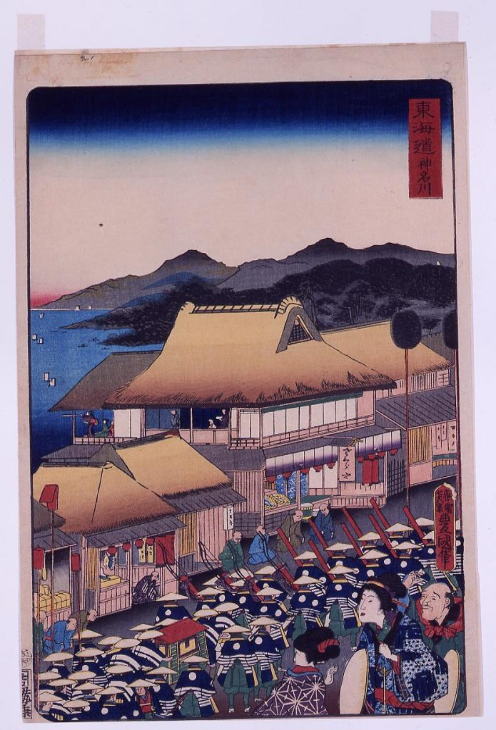 作品画像:東海道 神名川