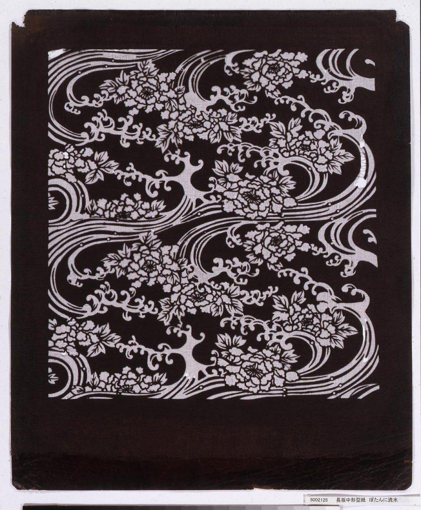 作品画像:長板中形型紙 ぼたんに流水