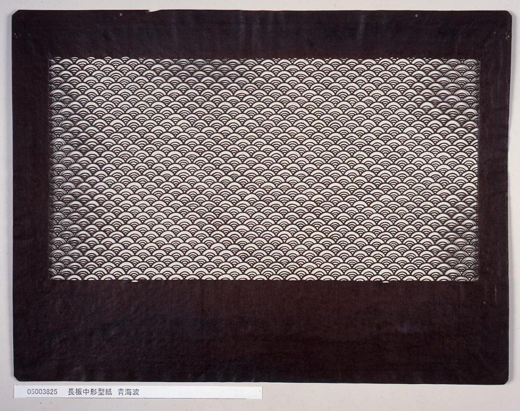 作品画像:長板中形型紙 青海波
