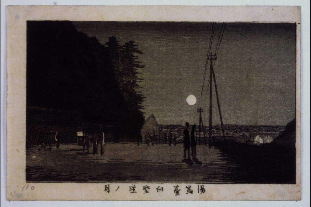 作品画像:東京真画名所図解 湯島台白聖堂の月
