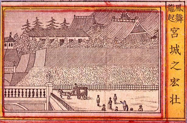 作品画像:風舞龍起 宮城之宏壮