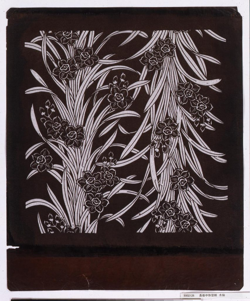 作品画像:長板中形型紙 水仙