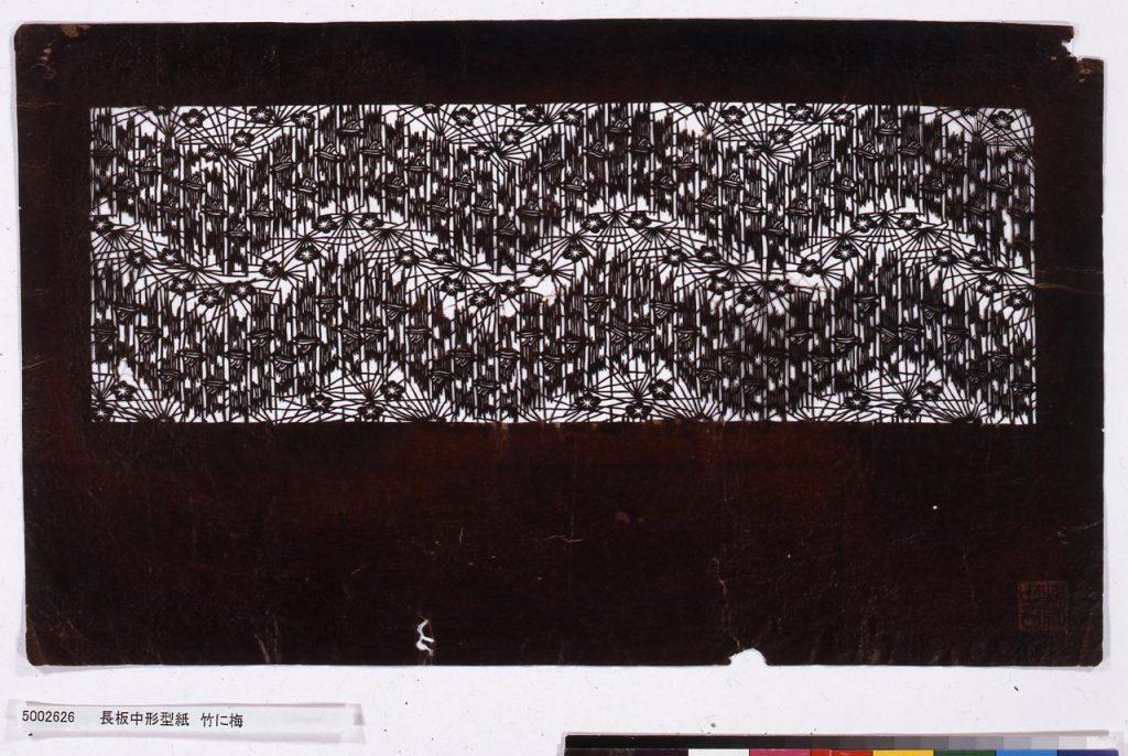 作品画像:長板中形型紙 竹に梅