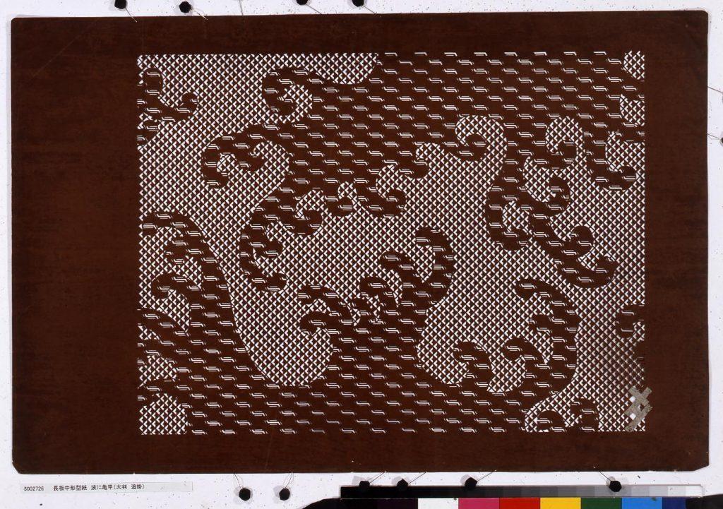 作品画像:長板中形型紙 波に亀甲(大判 追掛)