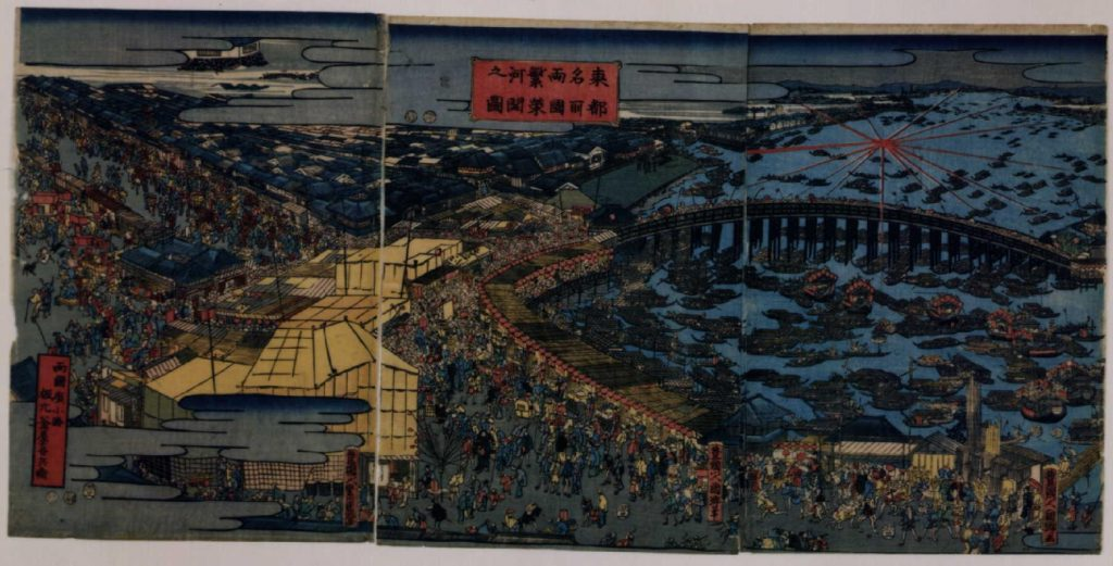 作品画像:東都名所 両国繁栄河開之図