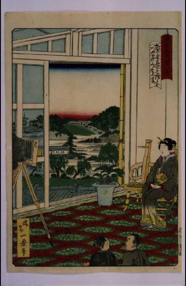 作品画像:東京名所四十八景 柳原写真所三階より御茶の水遠景