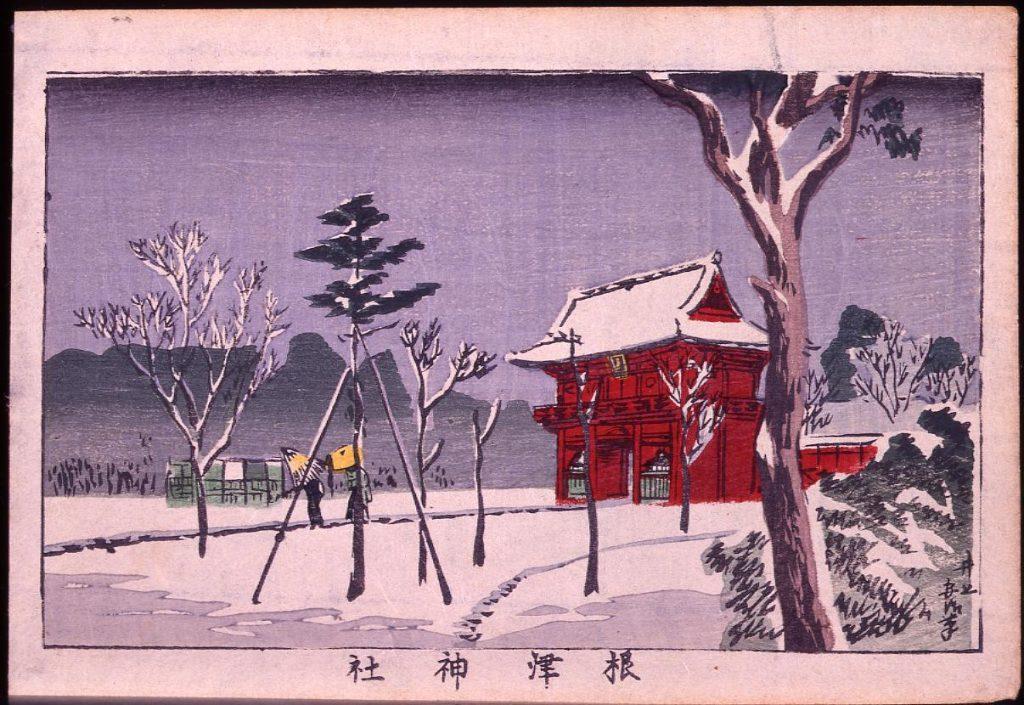 作品画像:東京真画名所図解 根津神社