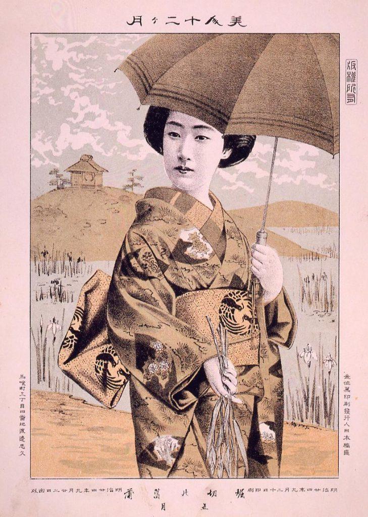 作品画像:美人十二ケ月 堀切の菖蒲 五月